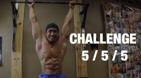 Die 5/5/5 Herausforderung für einen muskulösen Oberkörper