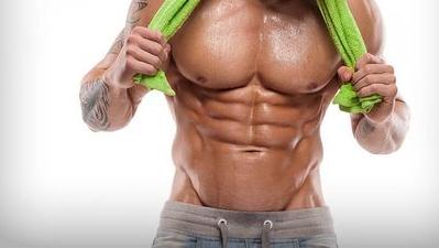 Kompaktes Training, um eure V-Bauchmuskeln zu formen