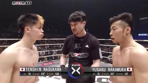 MMA: 19-jähriger Kämpfer beeindruckt mit Rolling Thunder Head Kick