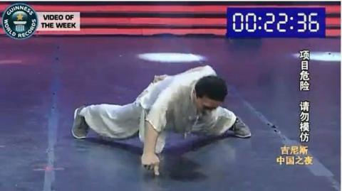 Weltrekord Liegestütze