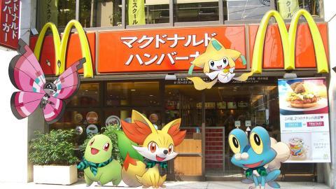 Pokémon GO: Zusammenarbeit mit McDonald's geplant!