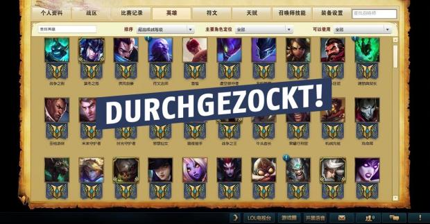 league of legends keine antwort vom server