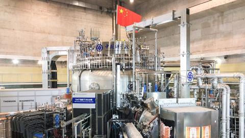 """""""Künstliche Sonne"""": China erschafft Sonne, die sechs Mal heißer als die echte ist"""