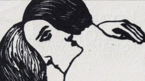 Unsere Psyche im Spiegel: Welches Geschlecht siehst du zuerst?