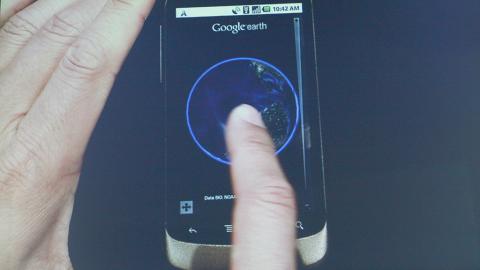 Google Earth: Mann entdeckt in seinem alten Zuhause etwas Sonderbares